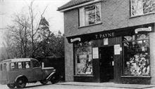 Thomas Payne's Confectioner & tobacconist shop on New Road. Dennis Payne's Jowett van in front